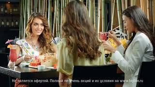 Биглион - это скидки до 90% на развлечения и рестораны!