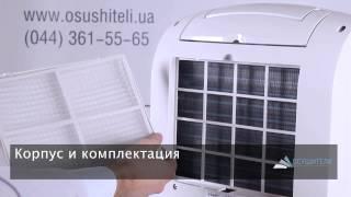Осушитель воздуха Ballu BDH 25L видеообзор(, 2013-11-28T22:40:10.000Z)