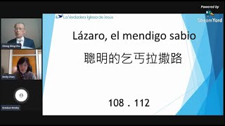 【疫情中的靈修】聰明的乞丐拉撒路 Lazaro, el mendigo sabio~朱成明傳道