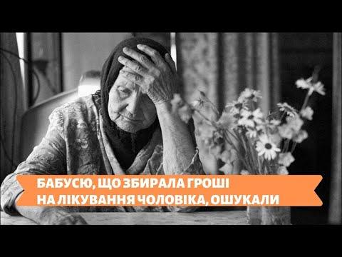 Телеканал Київ: 05.12.19 Столичні телевізійні новини 09.00