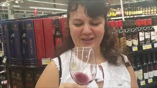 Винный Шопинг в Тбилиси.Carrefour