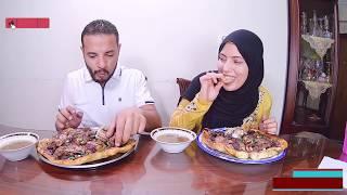 اخيرا تحدى اكلة من فلسطين!!..المسخن الفلسطينى&الرائع...وعقاب الخسران [ يد مو يدى ]