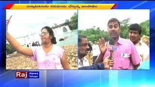 Most Beautiful 'Bogatha Waterfall' In Jayashankar Bhupalpally District | Raj News Telugu