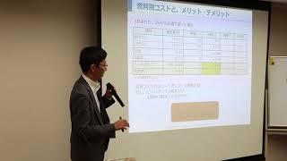 URL:https://mieruka-co2.jp/ 2018年6月21日に六本木にある社団法人 産...