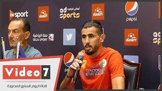 قائد نصر حسين داى الإرادة سلاحنا لتشريف الجزائر فى البطولة العربية