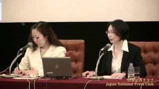 長 有紀枝、木山啓子 NPOジャパン・プラットフォーム 2011.4.6