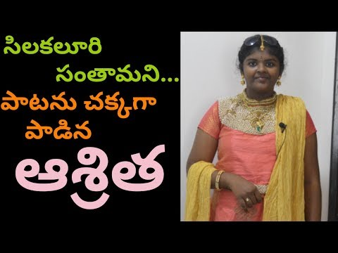 Blockbuster Song Singing By Asritha // Amazing Talent In Machilipatnam