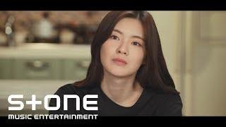 [위대한 쇼 OST Part 2] 이선빈 (Lee Sun Bin) - 아픈 밤 (Sad Night) MV