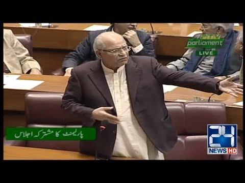Mushahid Ullah Khan