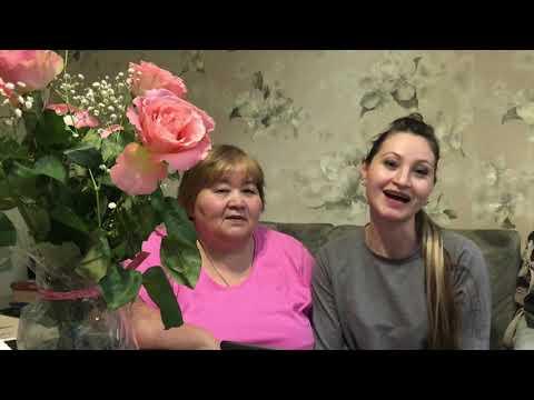 Тётя Галя День Рождения