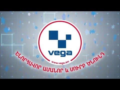 Vanadzor Vega Mercedes Benz Shahum ...