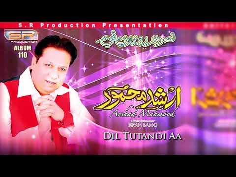 Dil Tutandi Aa - Arshad Mehmood - New Sindhi Songs 2017