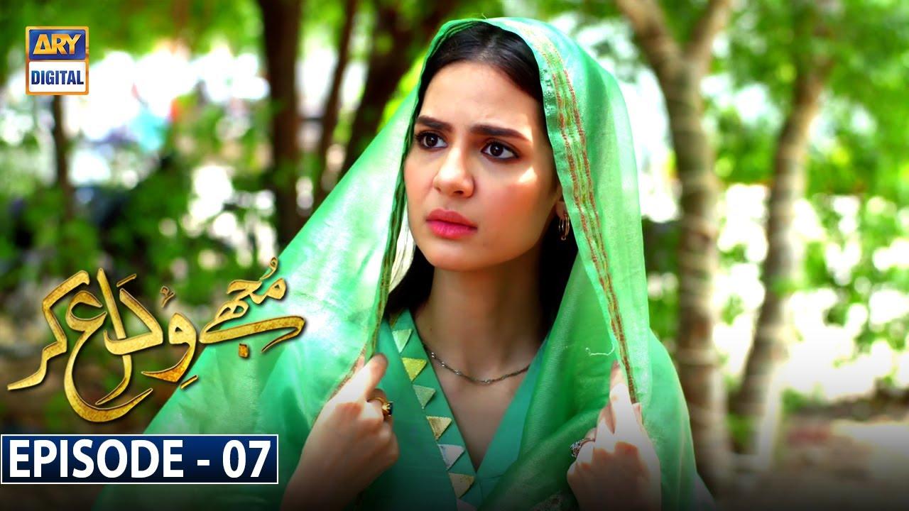 Download Mujhay Vida Kar Episode 7 [Subtitle Eng] - 26th May 2021 - ARY Digital Drama