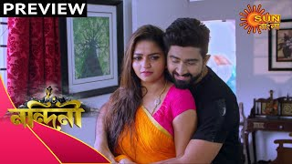 Nandini - Preview | 21st Jan 2020 | Sun Bangla TV Serial | Bengali Serial