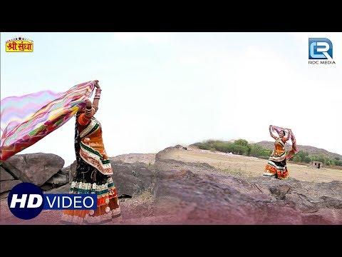 सबसे ज्यादा चलने वाला राजस्थानी सांग -  सर र र र... उड़े एक अंदाज में | जरूर सुने | Satrangi Lahriyo Mp3