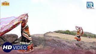 सबसे ज्यादा चलने वाला राजस्थानी सांग -  सर र र र... उड़े एक अंदाज में | जरूर सुने | Satrangi Lahriyo