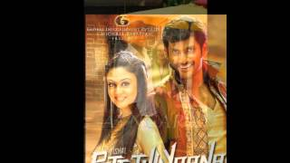 Enna Oru Enna Oru pattathu yaanai tamil movie video songs