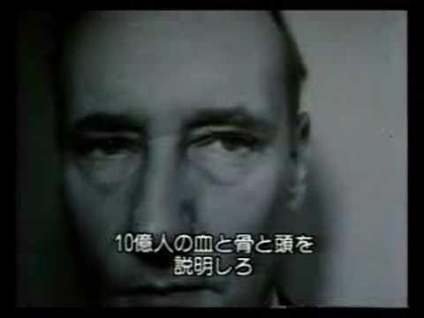 William Burroughs cut ups