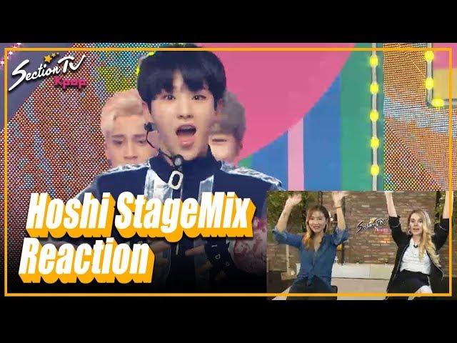 [SectionTV Kpop] Boy Main Dancer Special: Hoshi(Seventeen) Stagemix Reaction