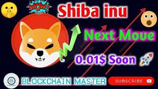Shiba Inu Coin Price Prediction 2022   Blockchain Master   Tamil #shibainucoin #shibarium #crypto
