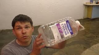 видео как сделать полы в гараже с жидким стеклом