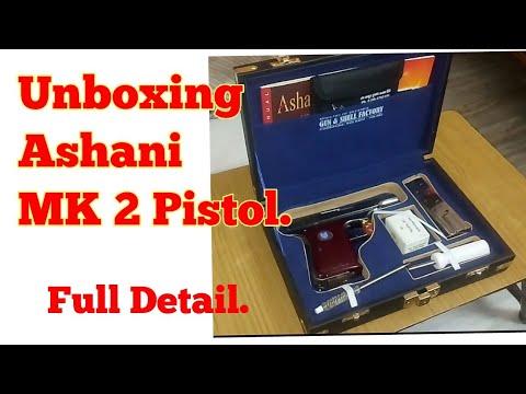 Unboxing Ashani MK 2 Pistol / IOF .32 Pistol full information.