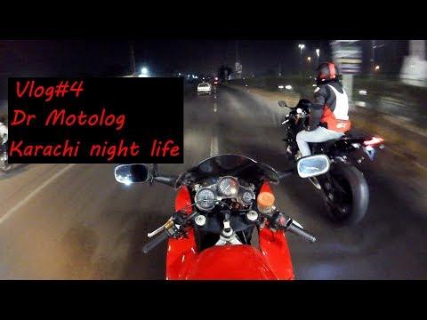 Karachi night life with BMW S1000, CBR F3 & Bandit. Vlog#4 | Dr Motolog