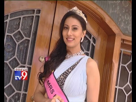 Shriuthi Gowda Wins 'Mrs India Karnataka India 2017'