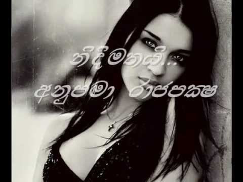 Anupama Rajapaksha. Nidimathai... Superstar.