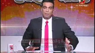 """شادى محمد """"معاملة سيئه من مدير المستشفى التى يرقد بها عم حسين"""""""