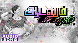 village-folk-songs-vol-1-jukebox-tamil-gana-songs-deva-ilayaraja-music-master