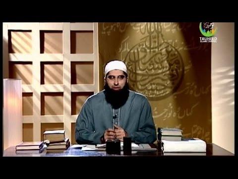 Junaid Jamshed - Zikr o Fikar Part 2