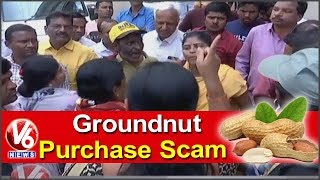 Groundnut Purchase Scam | Victims Face To Face Over Green Gold Company Fraud | Hyderabad | V6 News