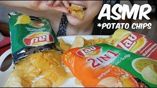 ASMR Lays POTATO Chips (EXTREME CRUNCHY EATING SOUNDS) NO TALKING | SAS-ASMR