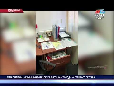 В Волгограде задержали начальника отдела занятости населения