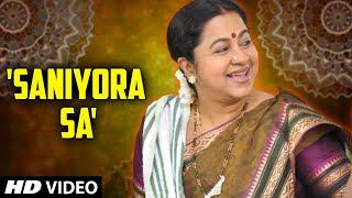 Saniyora Sa Devotional Song || Banuchandar - Radhika || Kaval Poonaigal || Tamil Video Songs