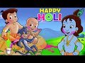 Chhota Bheem - Holi in Vrindavan | Holi Special Video Song 2019