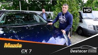 покупка Mazda CX 7 в Германии(БУДЬТЕ ОСТОРОЖНЫ, ЕСТЬ МНОГО ФЭЙКОВЫХ АККАУНТОВ (САЙТЫ ПРОДАЖИ МАШИН В РАЗНЫХ СТРАНАХ, САЙТЫ ЗНАКОМСТВА,..., 2015-05-27T20:47:36.000Z)