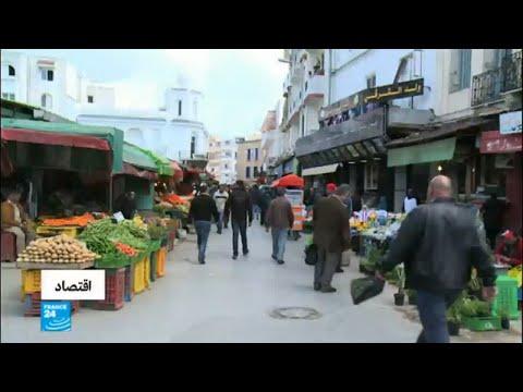 ماذا عن الوضع الاقتصادي في تونس؟