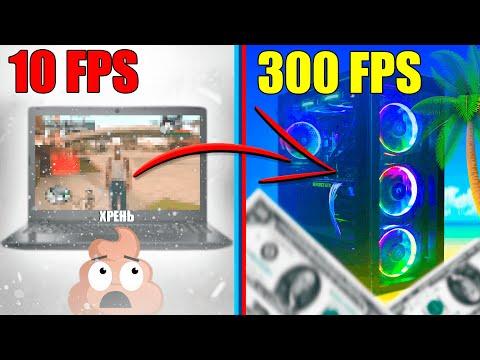 Как прокачать ноутбук для игр в домашних условиях