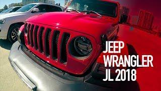 Jeep Wrangler JL 2018. Первое знакомство. Оправдались ли мои ожидания...