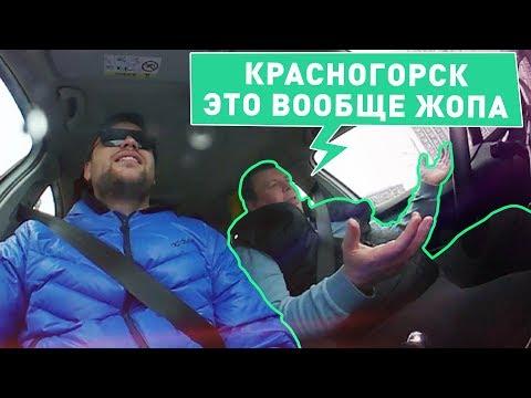 В Марьино жестко, а в Красногорске жопа  - Городской наблюдатель