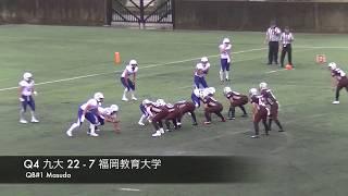 This video is about Week 5 Kyudai vs Fukuoka kyoikuin.