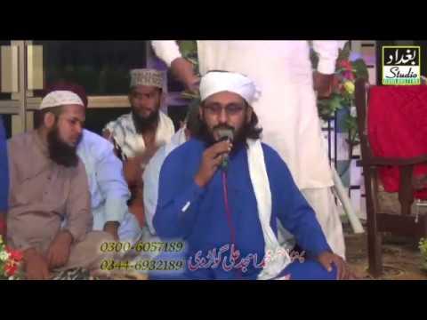 Khatme Nabuwat Conference || Rana M Adnan Tahir || Lalin (chiniot)