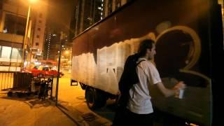 "UTAH & ETHER X CAP ADAPTERS 3 ""Hong Kong Nights"""