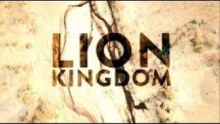 Львиное королевство  01 серия  Гордость и наказание
