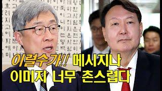 정치신인 윤석열 최재형 정밀비교 - 중도확장이 승부처 …