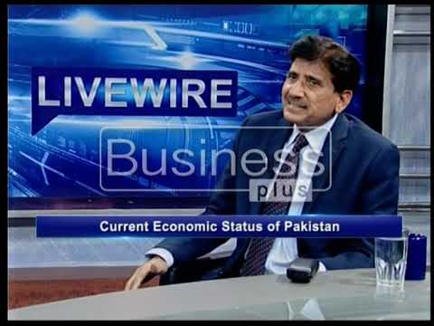 LIVE WIRE | Current Economic Status of Pakistan | Rohail Intikhab | 19, December 2017