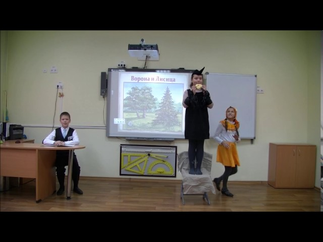 Изображение предпросмотра прочтения – «4 Б 489 школа» читают произведение «Ворона и Лисица» И.А.Крылова