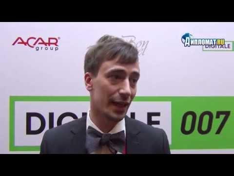 Конференция Digitale 7. Сергей Прусс